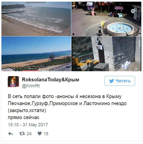 Провальный сезон в Крыму: опубликованы свежие фото пустых пляжей