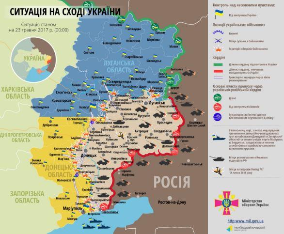 Карта АТО на 23 травня: Бойовики накрили ЗСУ з «Градів»