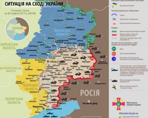 Карта АТО на 28 мая: боевики плотно обстреляли позиции ВСУ