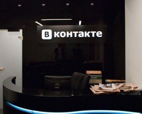 """""""ВКонтакте"""" повністю залишає Україну – ЗМІ"""