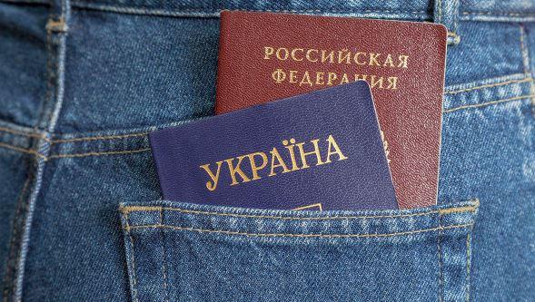 Названа кількість українців, котрі вирішили стати громадянами РФ
