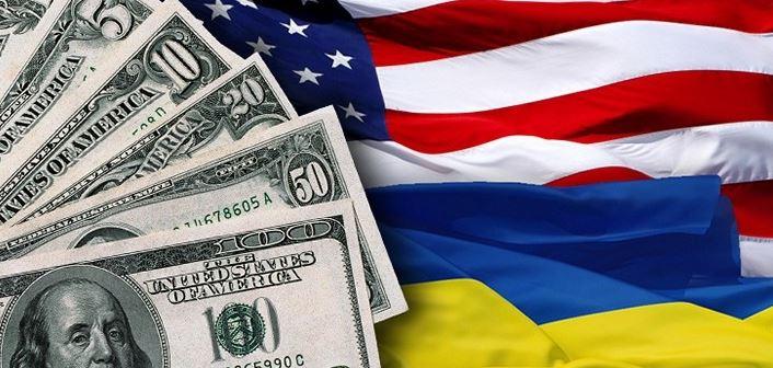 США в рази скорочують фінансову допомогу Україні – оприлюднено документ