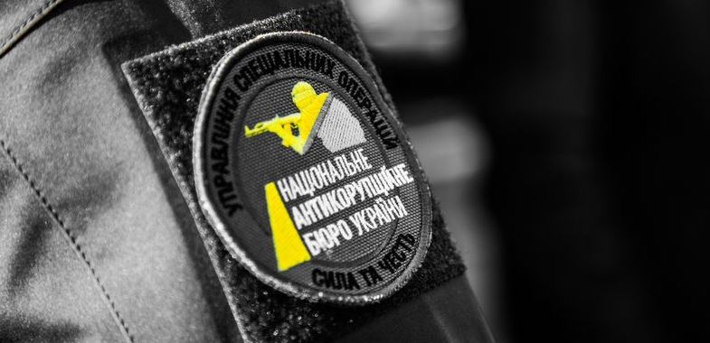 Детективи НАБУ взялися за офшори нардепа Дзензерського