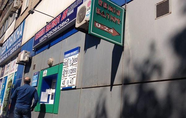 Курс валют на 26 травня: долар подорожчав
