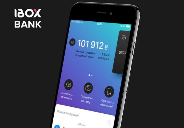 В Україні запустять революційний мобільний банк
