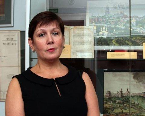 Экс-директор украинской библиотеки сильно пострадала от московской полиции