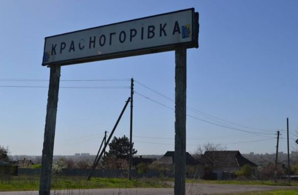 Боевики обстреляли Красногоровку: повреждено важное здание