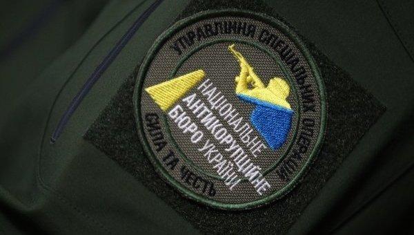 НАБУ настаивает: у Луценко распространяют недостоверную информацию