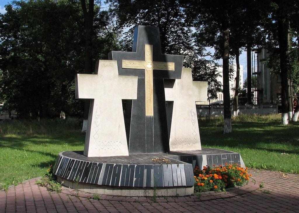 Історики з Вінниці зняли документальний фільм про жертв радянського режиму
