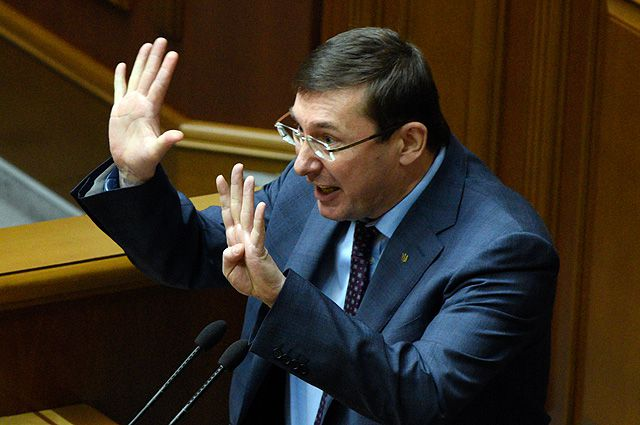 Юрій Луценко розповів, скільки депутатів ВР можуть спати спокійно