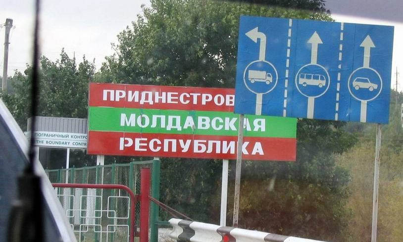 """Вантажівкам, які прямують через Україну до Придністров'я, доведеться брати """"довідки"""" у Молдові"""