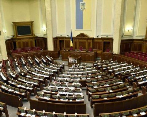 ВР внесла изменения в Таможенный Кодекс Украины