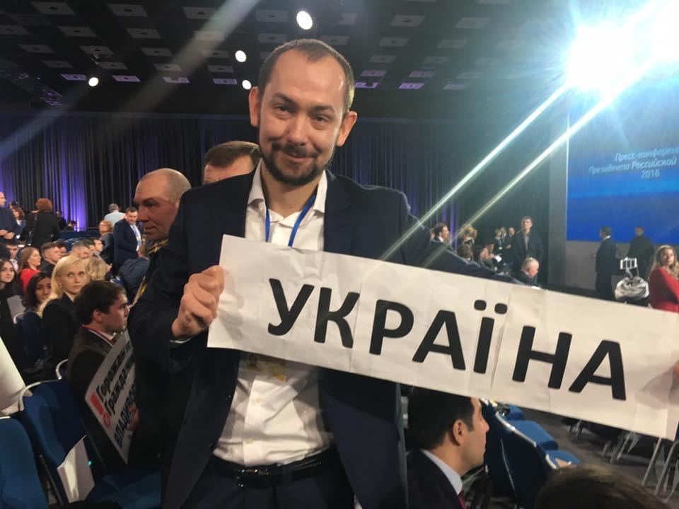 Роман Цимбалюк: В России говорят, что не воюют с Украиной, а проводят спецоперацию на Донбассе