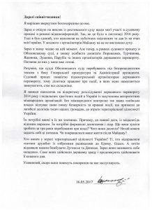 Втікач Янукович вирішив на відеодопиті «потягати за шкібарки» Порошенка, Луценка та Парубія з Турчиновим