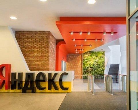 СБУ проводить обшуки в офісах «Яндекса» в Києві та Одесі