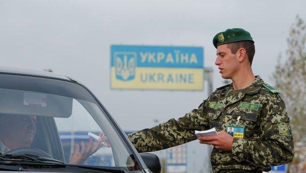 Украинские пограничники отчитались о количестве взяточников