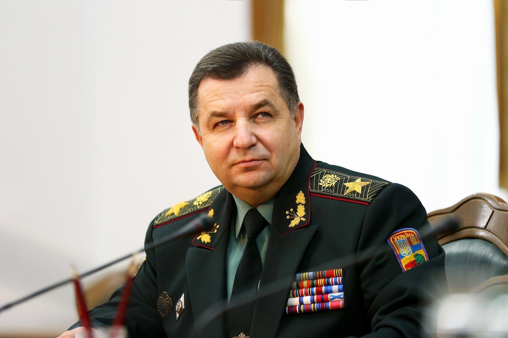 Украина получит военное оборудование на миллионы долларов