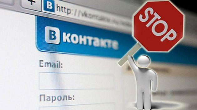 Блокування російських сайтів, що потрапили під санкції, неможливе – експерти