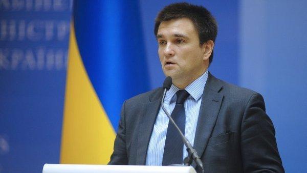 Україна має стати частиною майбутньої стратегії ЄС у сфері кібербезпеки – Клімкін