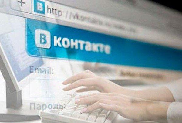 Українці засипали Порошенко петиціями після блокування російських соцмереж