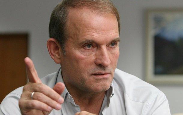 Віктор Медведчук контактував з командою Трампа