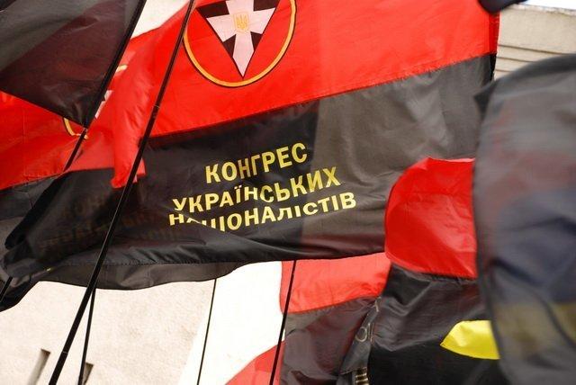 Офіс Конгресу українських націоналістів в Києві атакований вночі (ВІДЕО)