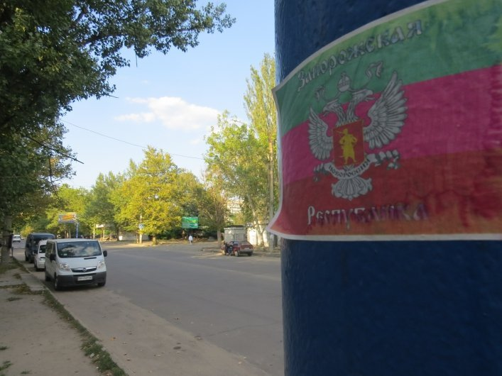 """Ренегатка з Мелітополя чотири роки намагалася створити """"Запорізьку народну республіку"""""""
