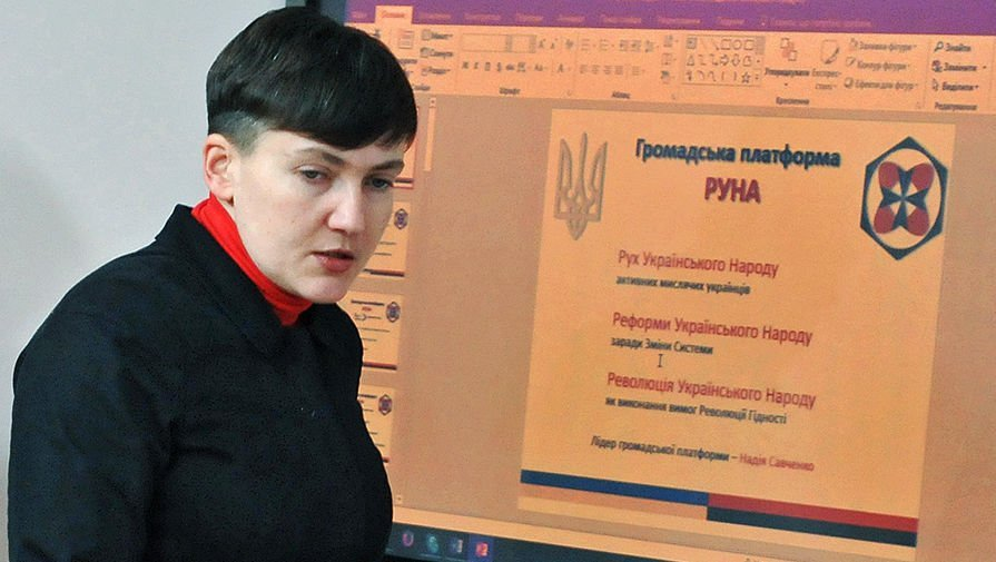 Надія Савченко озвучила свої плани щодо участі у президентських виборах