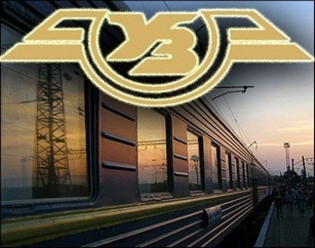 Україна може зупинити пасажирські перевезення залізницею з Росією