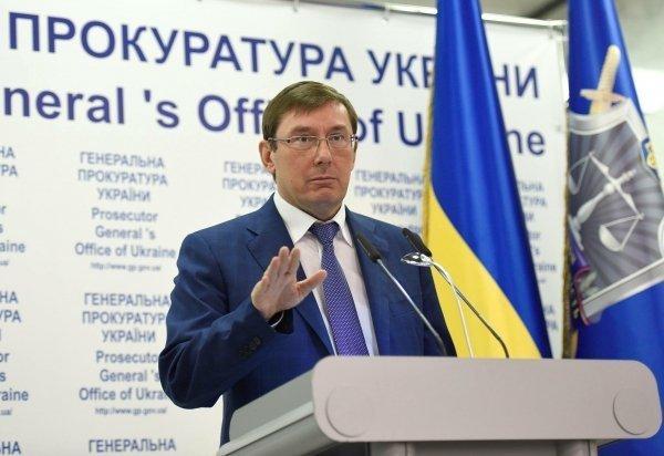 Генпрокуратура України ініціює позбавлення недоторканності трьох депутатів Верховної Ради