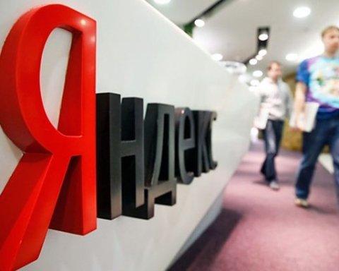 Опубліковано відео обшуку київського офісу «Яндекса»
