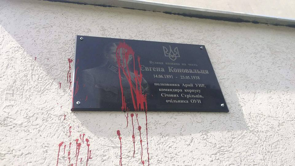 На Київщині вандали поглумилися над пам'ятною дошкою українському націоналісту