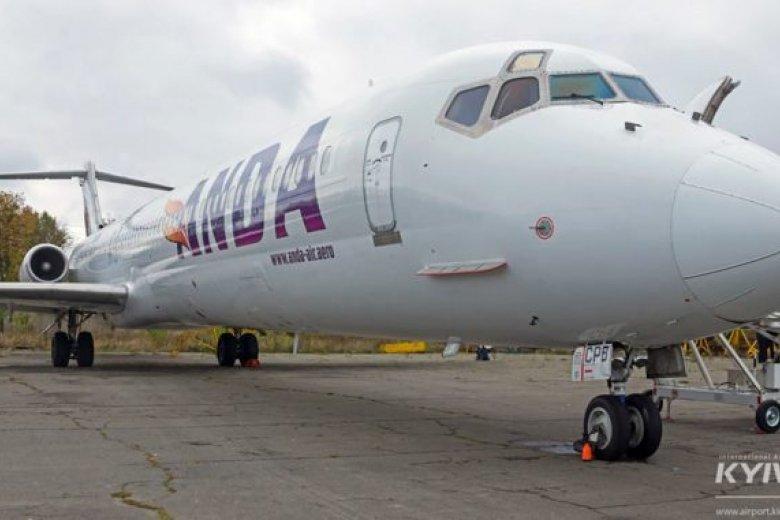 В аэропорт Киева вернули с рейса самолет из-за недостатка воздуха