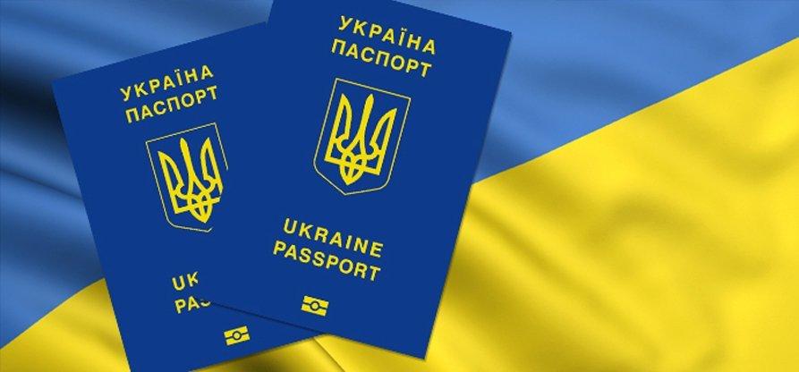 Зміна старого паспорта на ID-картку: українцям зробили важливе повідомлення
