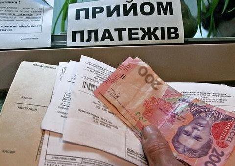 Закон о коммунальных услугах: все, что нужно знать украинцам