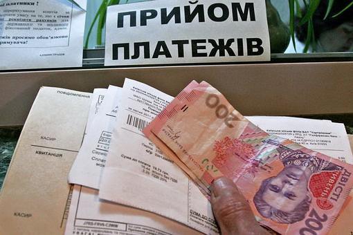 Украину ждет новое повышение тарифов: названы цены на газ и электроэнергию