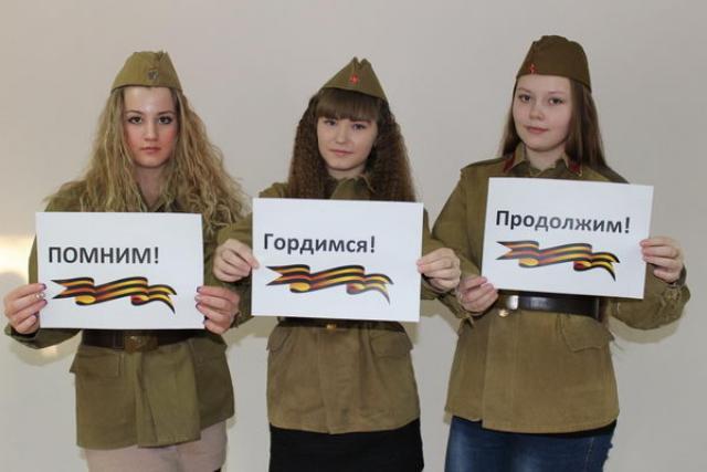 В школах Росії викладають історії про «неофашистів в Україні»