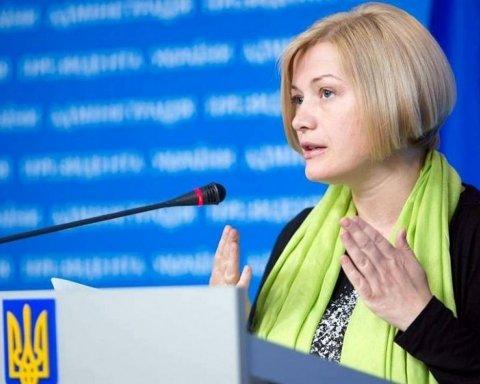 Москва ігнорує всі запити Києва щодо обміну полоненими, – Геращенко