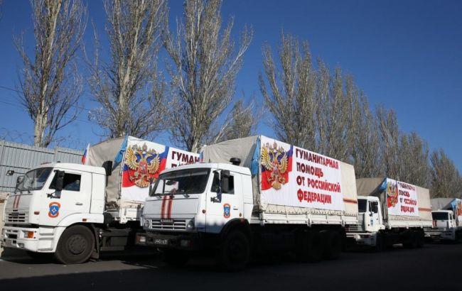 Росія відправила нанепідконтрольні Україною території 67-й «гумконвой»