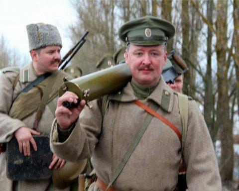 Чтобы служить России: главарь боевиков Гиркин планирует вернуться на Донбасс