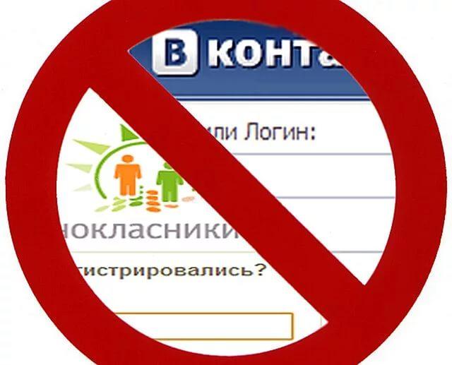 Раша, гудбай: санкционные российские сайты должны заблокировать в Украине уже сегодня
