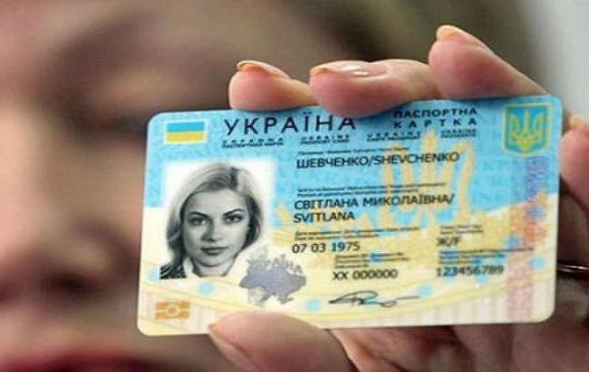 Влада Туреччини офіційно затвердили безвізові поїздки для українців по ID-картками