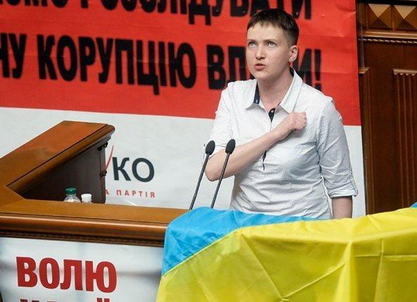 «Закон Савченко» скасовано Верховною Радою