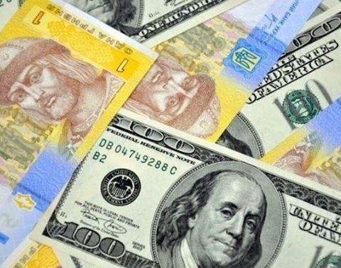 Названо курс долара у новому бюджеті