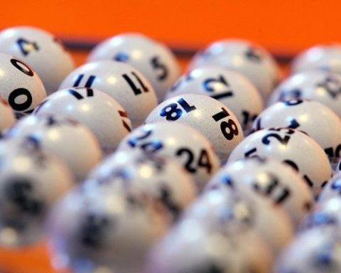У Львові невідомий виграв рекордну суму в лотерею