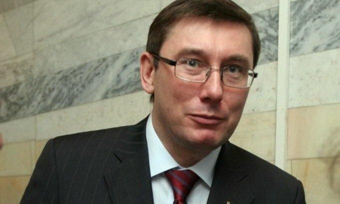 Луценко рассказал, как собирался в отставку
