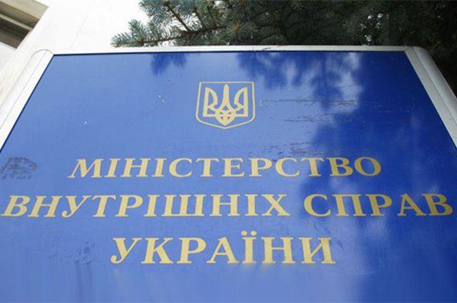 Скасування «закона Савченко»: У МВС назвали кількість «тих, що вийшли передчасно»