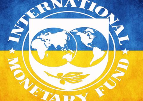 Стала відома позиція МВФ щодо ціни на газ в Україні