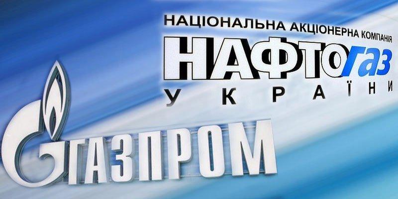 Порошенко: «Нафтогаз» зможе вимагати від «Газпрому» зниження ціни нагаз