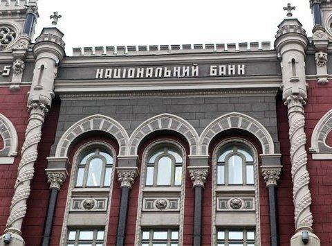 На Україну чекають валютні обмеження через проблеми з траншем МВФ